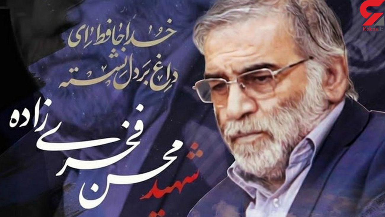 اظهارات شنیدنی شهید فخریزاده درباره انتخابات + فیلم