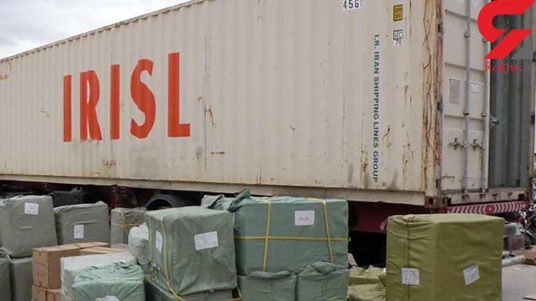 توقیف تریلر حامل 2 میلیارد کالای قاچاق در فارس