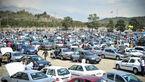 خودروهای30 میلیون تومانی در بازار