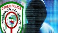تکذیب دستگیری عامل جعل فایل صوتی معاون وزیر بهداشت