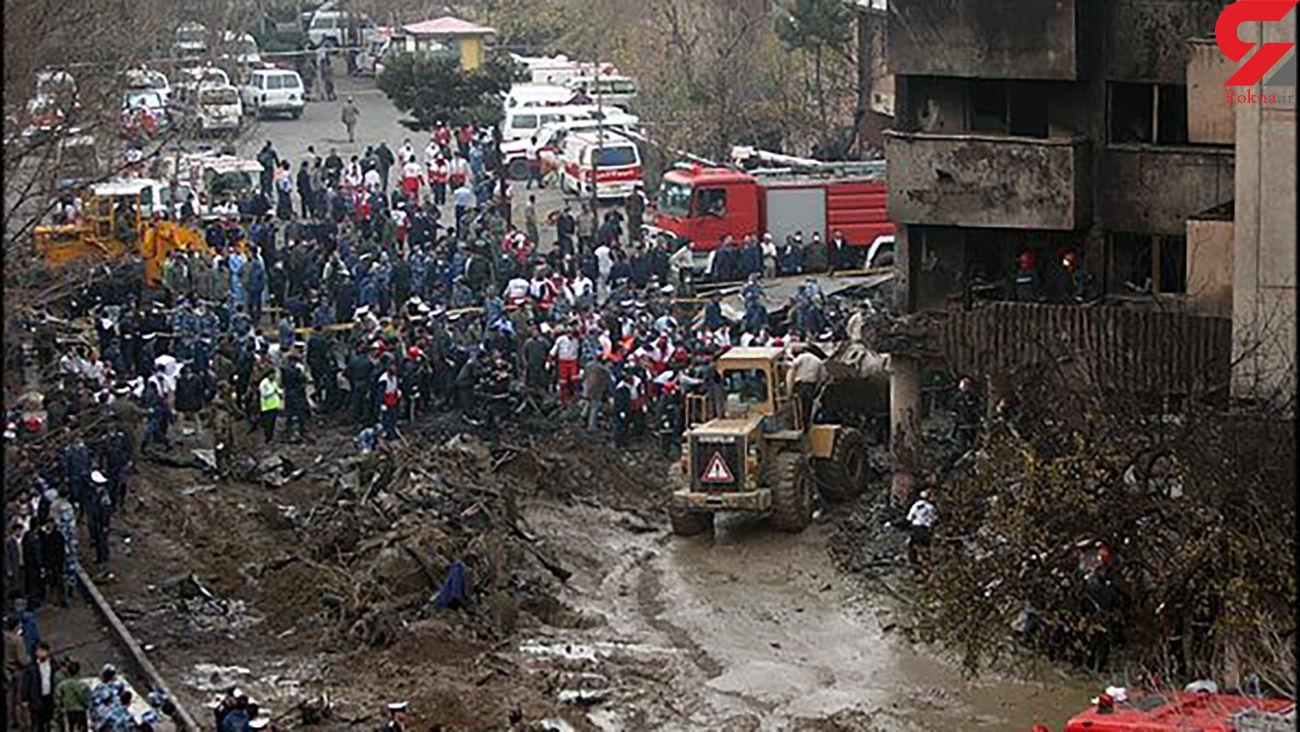 سقوط هواپیمای نظامی سی-۱۳۰ / خبرنگاران و پروازی بی بازگشت