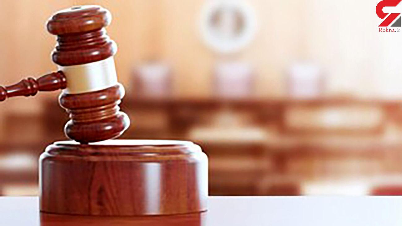 184 سال زندان در رسوایی فساد آور ۱۴ متهم پرونده جنجالی زاهدان
