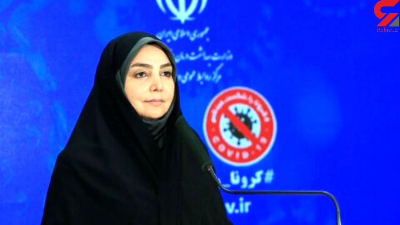 144فوتی کرونا در 24 ساعت گذشته در ایران / آمار مبتلایان صعودی شد