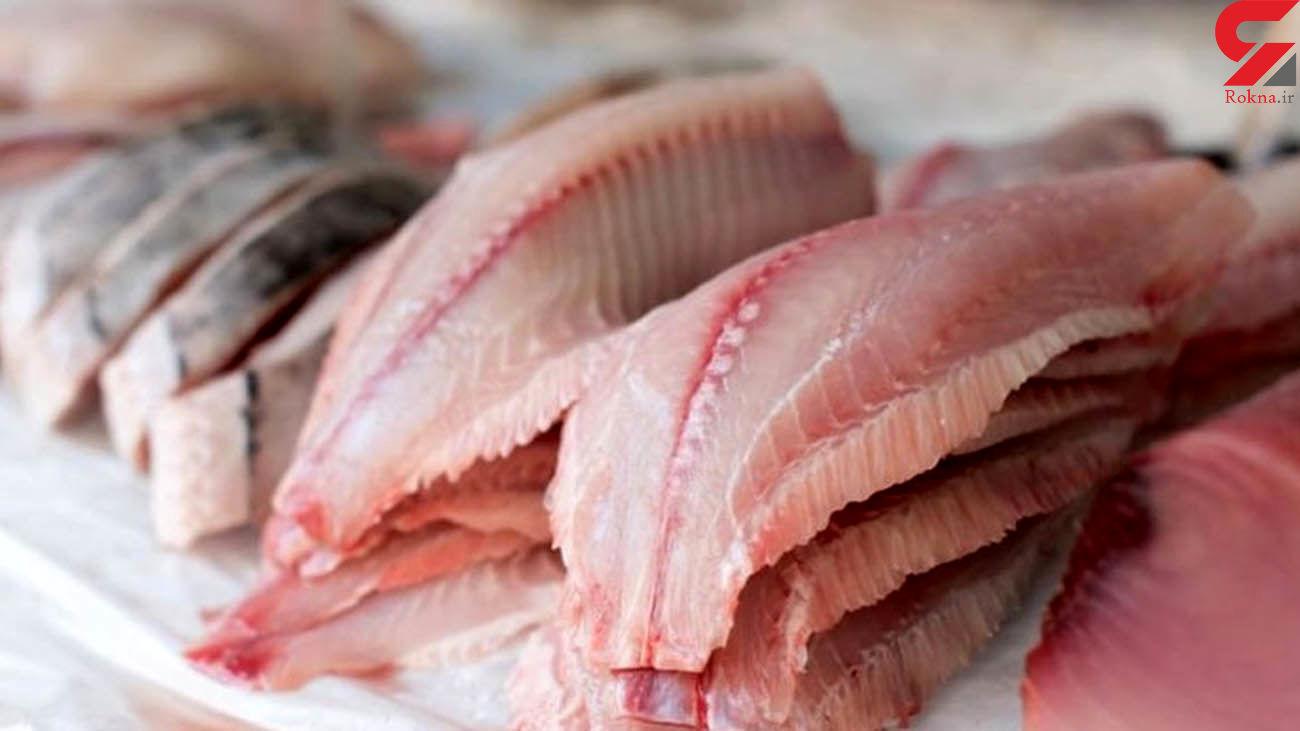 قیمت ماهی امروز شنبه 8 آذر 99 + جدول