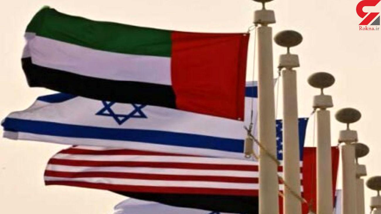 صدور بیانیه مشترک آمریکا، اسرائیل و امارات