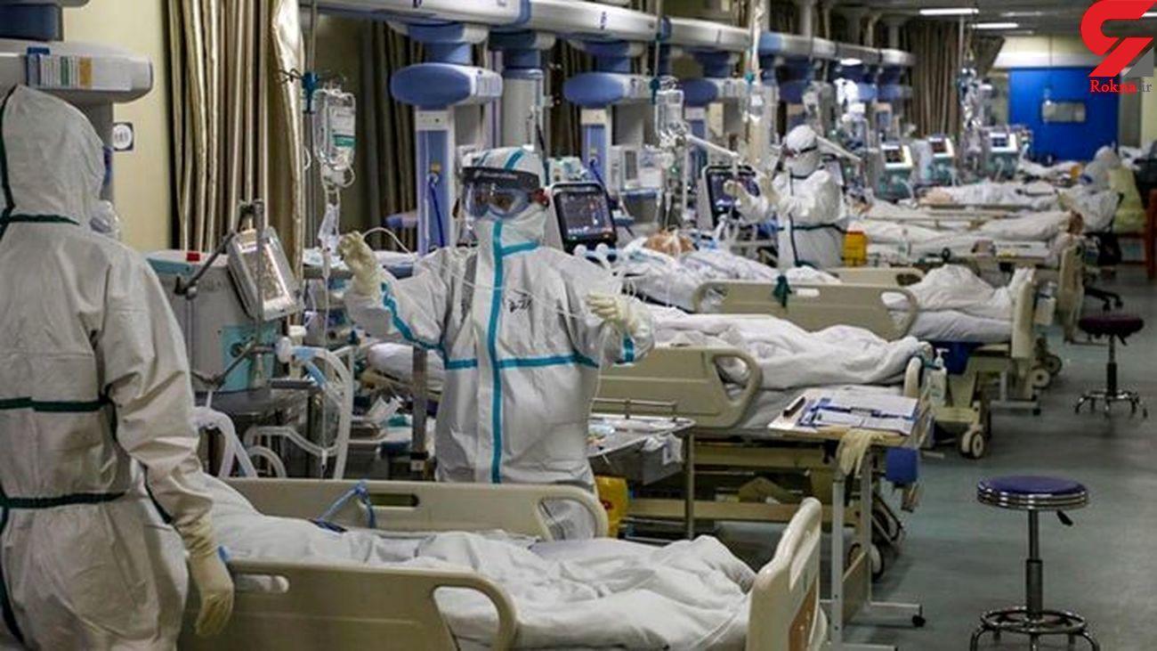 کرونا جان ۵ لرستانی را گرفت| شناسایی ۲۴۴ بیمار جدید