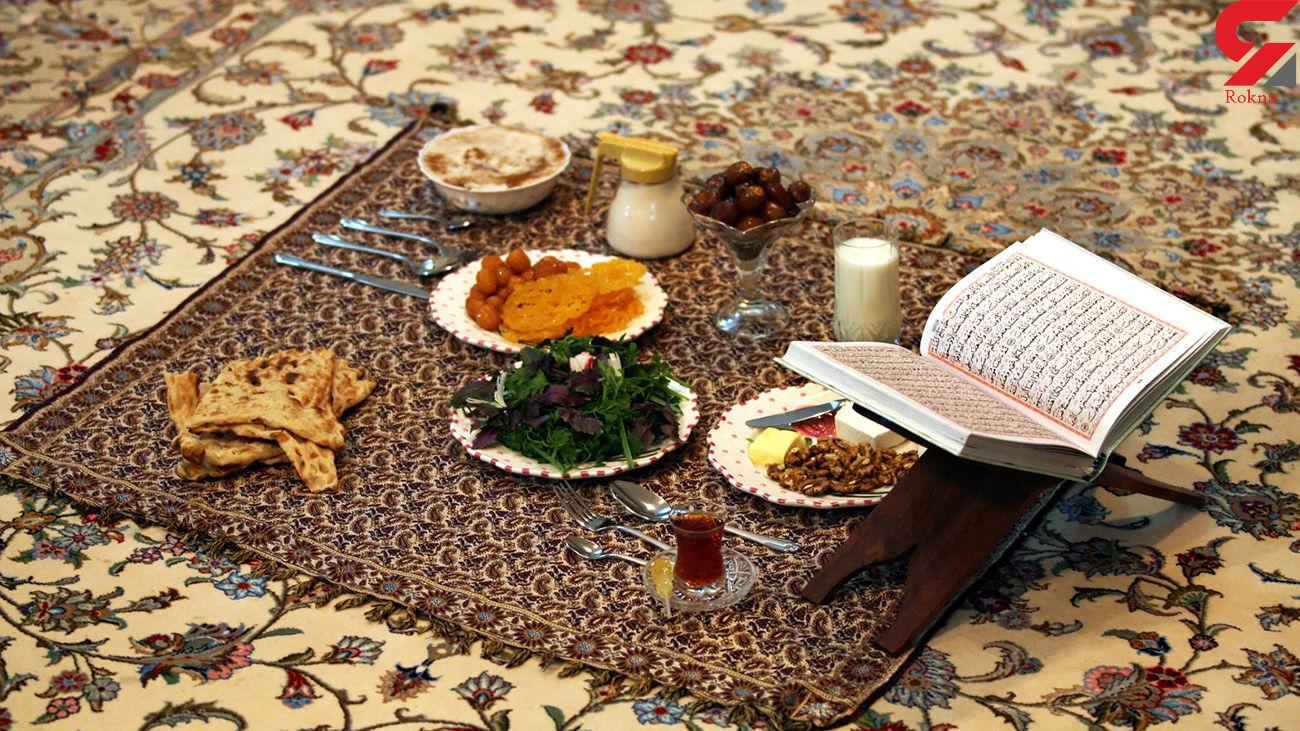خوراکی های مفید و ممنوع در ماه رمضان