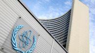 AEA confirms Iran's plans to produce metal uranium