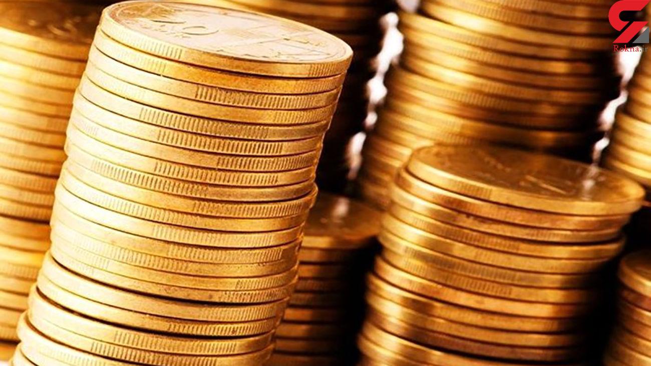 قیمت سکه و قیمت طلای 18 عیار امروز یکشنبه 18 آبان 99