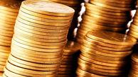 قیمت سکه و طلای 18 عیار امروز دوشنبه 31 شهریور 99
