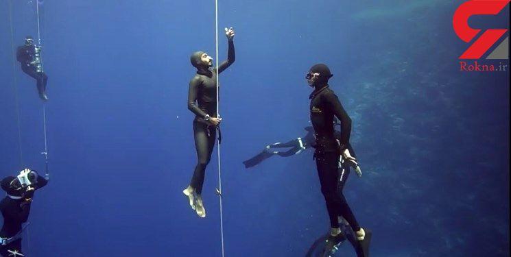 این قهرمان شنا غرق شد + جزییات