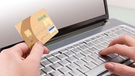 راهکاری برای بالا بردن امنیت حسابهای بانکی