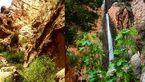 بلندترین آبشار ایران مناسب برای سفر هیجان انگیز نوروزی+تصاویر دیدنی