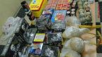 کشف ۳۱۰ هزار مواد محترقه قاچاق جاسازی شده در بار شکلات