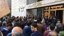 تجمع اعتراضی مردم مقابل ساختمان بهشت + فیلم و تصاویر