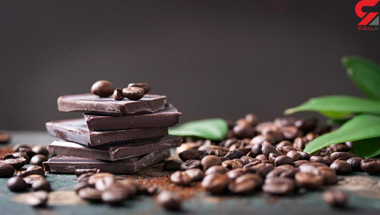 شکلات تلخ زندگی تان را شیرین می کند + فیلم