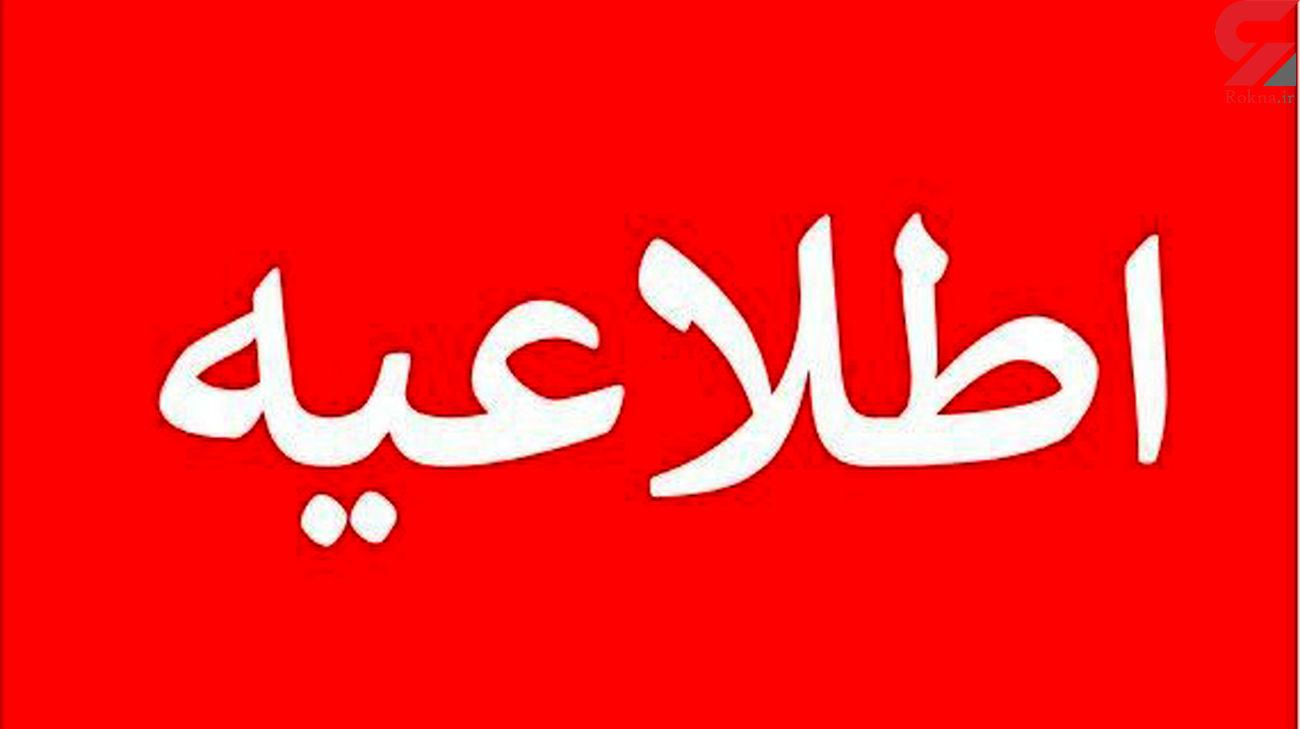 ایران خودرو طی اطلاعیه ای افزایش مجدد قیمت خودرو در بازار را تکذیب کرد + جزئیات