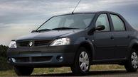قیمت انواع خودرو در بازار سه شنبه ۹ مرداد
