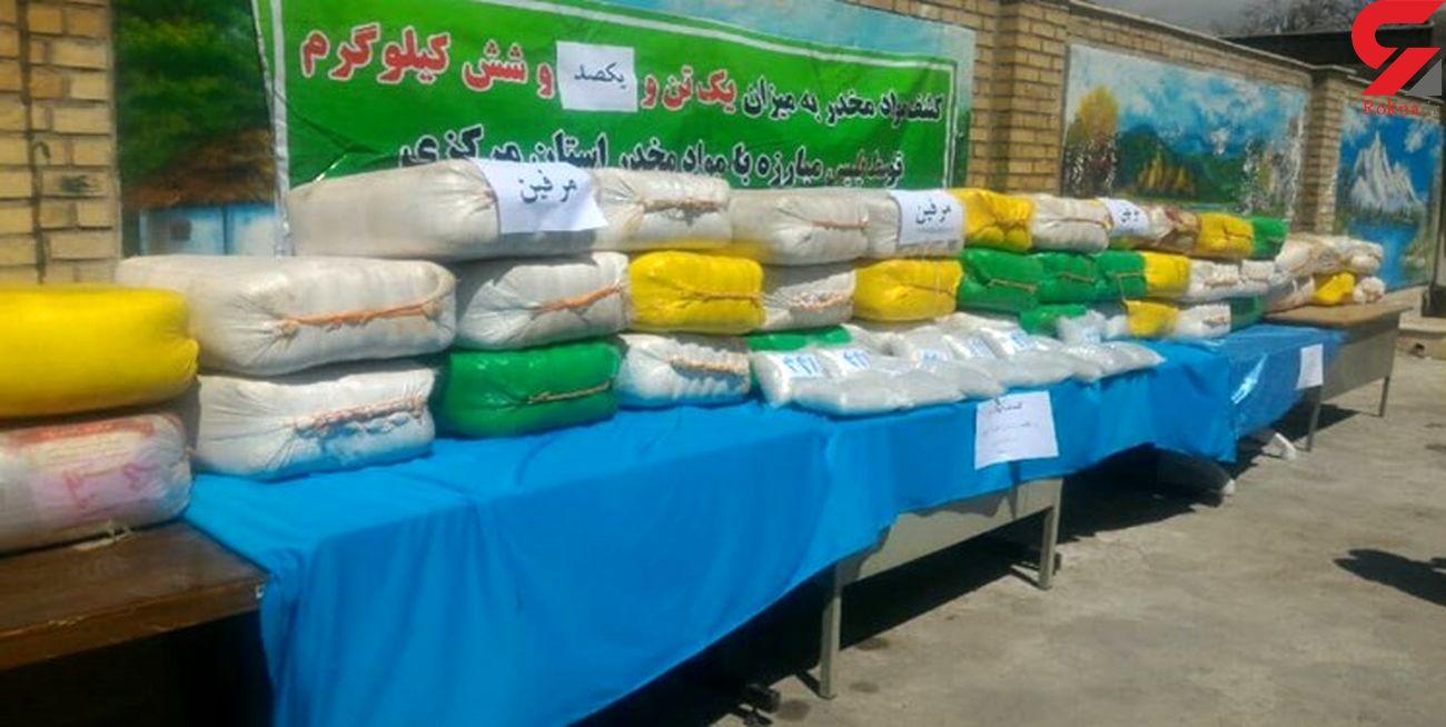 کشف 599 کیلو مرفین در عملیات مشترک پلیس خراسانجنوبی و کرمان