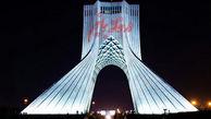 برج آزادی تهران سفیدتر شد !