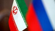 بازتاب لغو روادید ایران و روسیه در رسانههای جهان