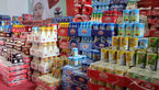آغاز عرضه دولتی ۶ محصول برای ماه رمضان + قیمتها