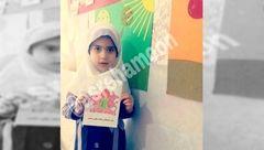 این دختر زیبا در فاجعه زاهدان کشته شد / پدرش قهرمان ورزشی بود+عکس