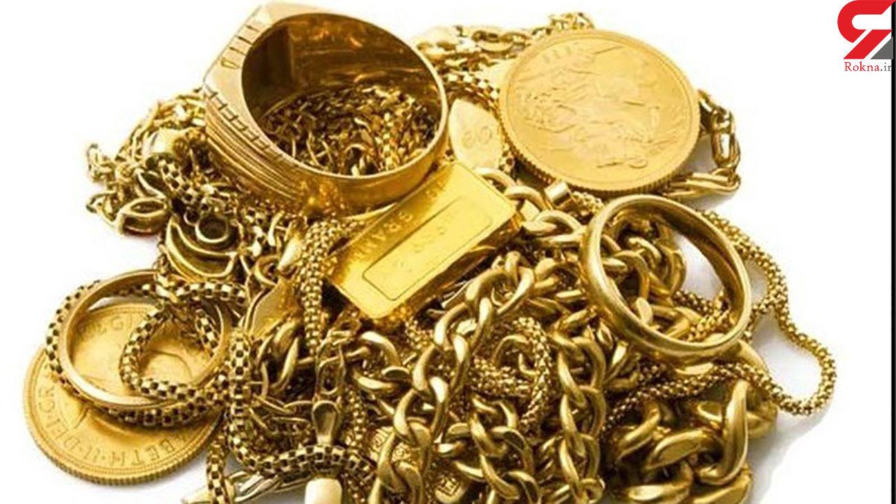 قیمت طلای دست دوم در بازار امروز شنبه