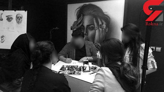 دختران تهرانی در این کلاس نقاشی مختلط نیمه عریان بودند! / پلیس امنیت  فاش کرد + عکس