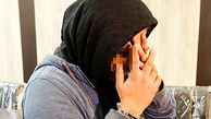 اعترافات زن یزدی پرده از راز  جسد سوخته برداشت / قتل ناموسی بود