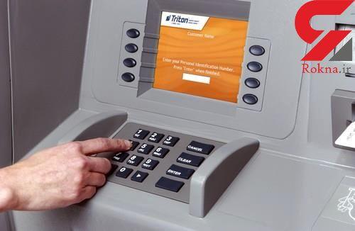 توضیح پست بانک در باره کسر  هزینه پیامک