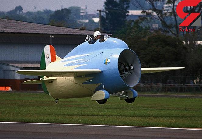 عجیب ترین هواپیماهای ساخته شده + تصاویر