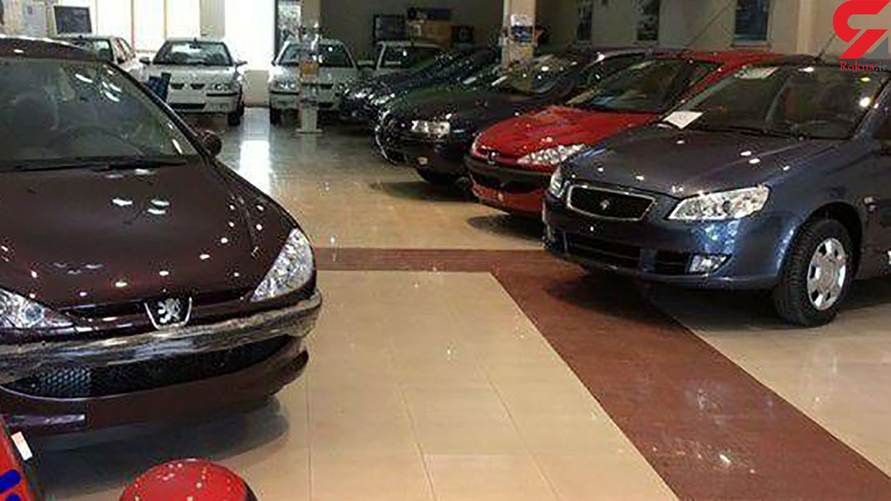کاهش ۶ تا ۱۳ میلیون تومانی قیمت خودرو در بازار / معاملهای صورت نمی گیرد