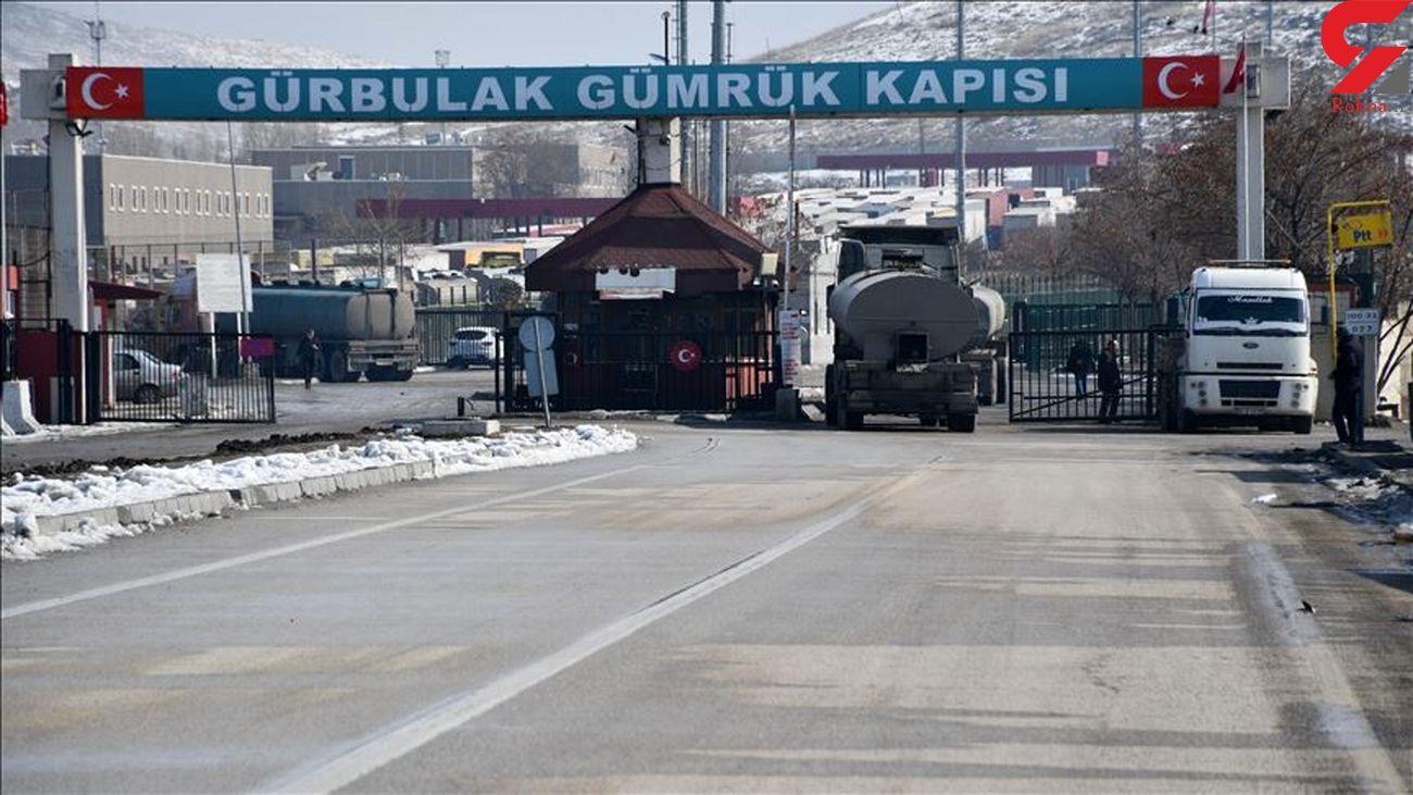 بازگشایی همه مرزهای ترکیه به جز ایران