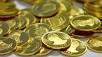 قیمت سکه و قیمت طلا امروز پنجشنبه 6 خرداد + جدول قیمت