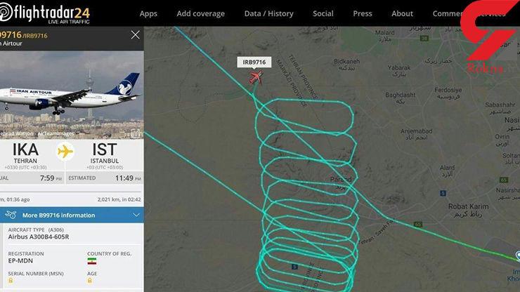 دلهره پرواز ٩٧١٦ پایان یافت / هواپیما استانبول در فرودگاه مهرآباد نشست+ عکس