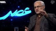 حسن عباسی با شکایت وزارت اطلاعات در زندان است!