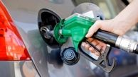 فوری / سهمیه بنزین نوروزی مشخص شد