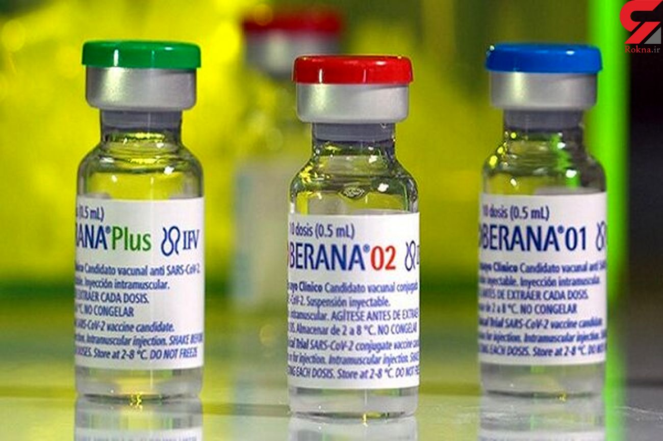 Iran-Cuba vaccine one of most successful vaccines in world