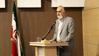 AFC Inspectors to Travel to Iran: Official