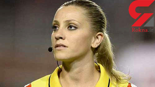 اولین داور زن در جام جهانی2018  روسیه به میدان می رود + عکس