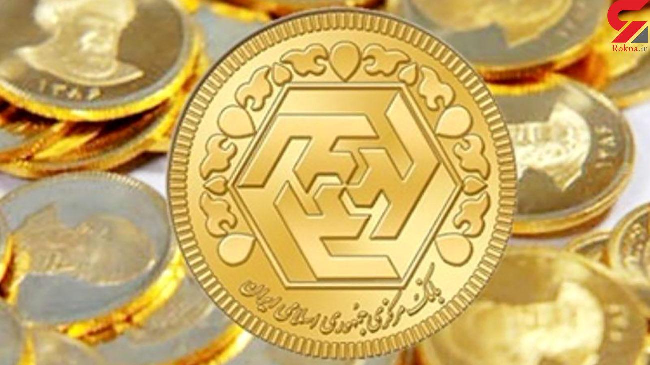 قیمت سکه و قیمت طلا امروز شنبه 23 اسفند + جدول