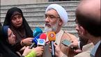 پاسخ شفاف پورمحمدی به اتهام زنی قالیباف +فیلم
