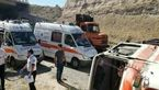 تکرار یک فاجعه / این بار مینی بوس  کارگران معدن آباده واژگون شد !+عکس