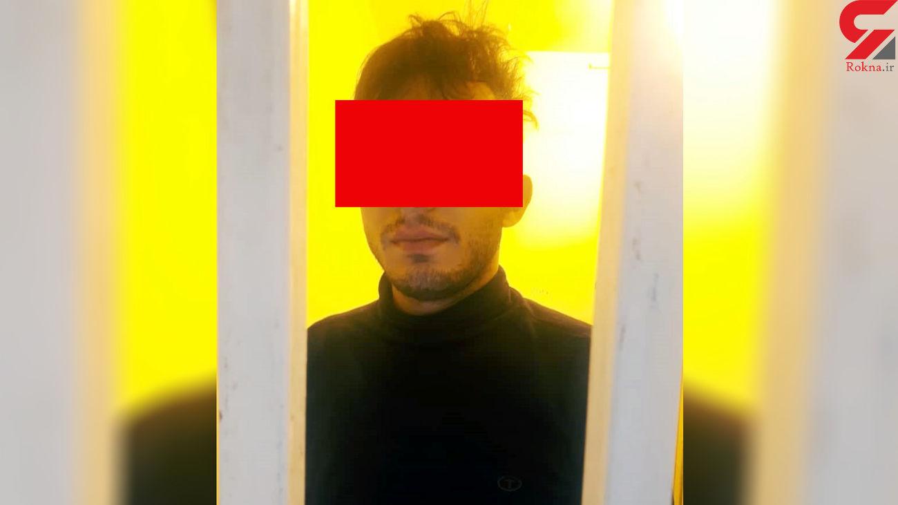 میلاد خوشگله کیست؟! /  اقدام جسورانه در فرار از دست پلیس + عکس