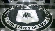 عملیات ویژه سیستم جاسوسی آمریکا در مقابله با حملات بیولوژیک
