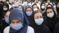 آمار کرونا در ایران تا امروز بیست و سوم شهریور / ۴۰۸ ایرانی دیگر جانباختند