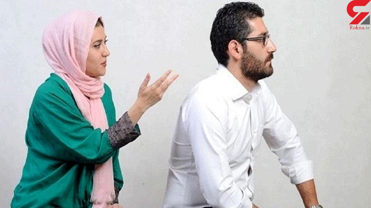 چه حرفهایی را نباید به همسرتان بزنید