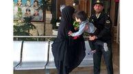 پایان دلهره های مادر نگران مرودشتی + عکس