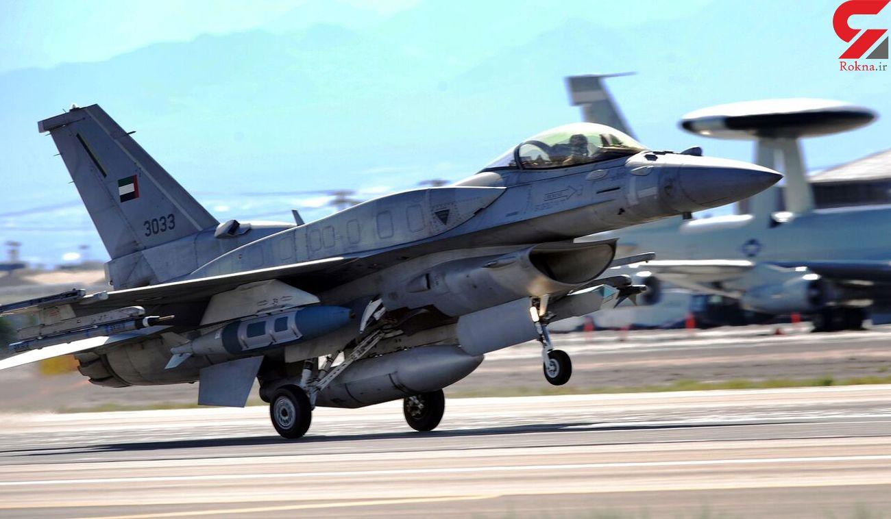 ترکیه: جنگندههای اماراتی را در صورت نزدیک شدن به آبهایمان هدف قرار میدهیم